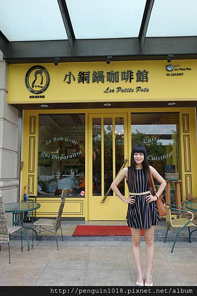 台南 小銅鍋咖啡館龍山店