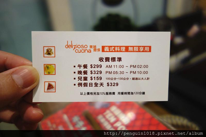 DSC00644