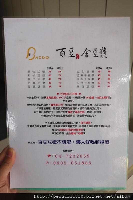 DSC02512
