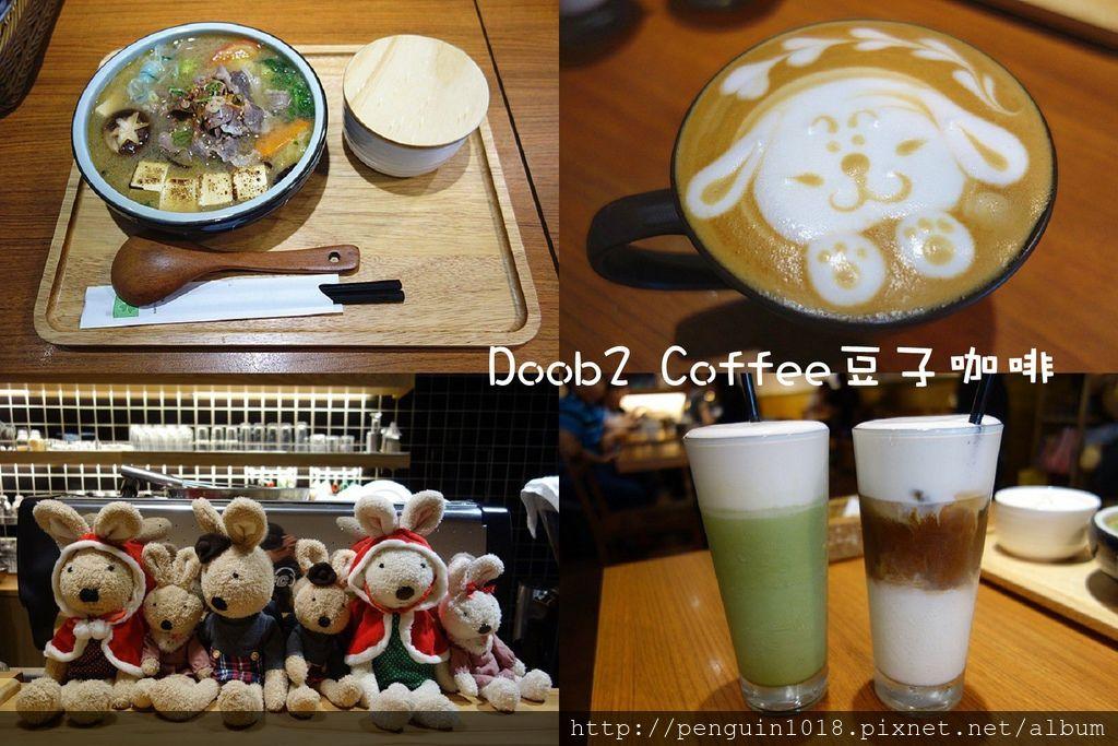 DSC07193_副本