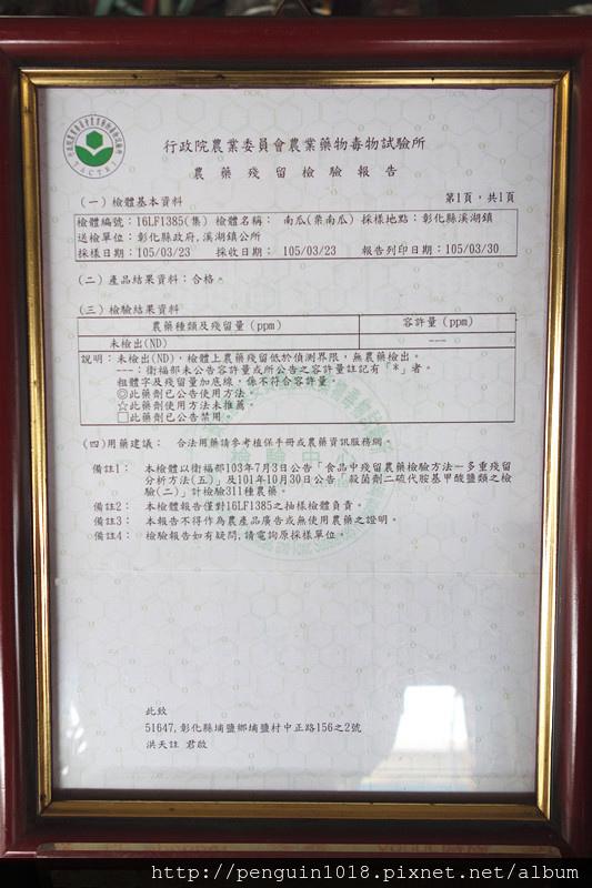 DSC07718