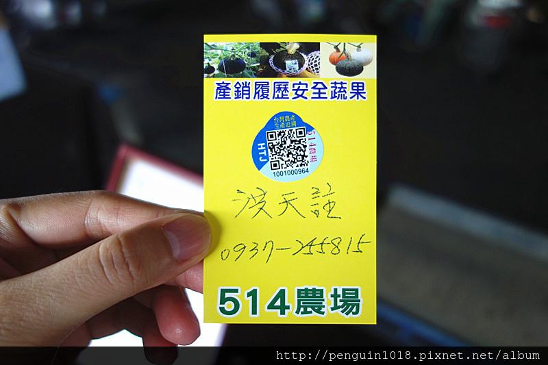 DSC07720