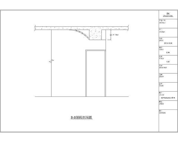 40坪B-B層板剖面圖