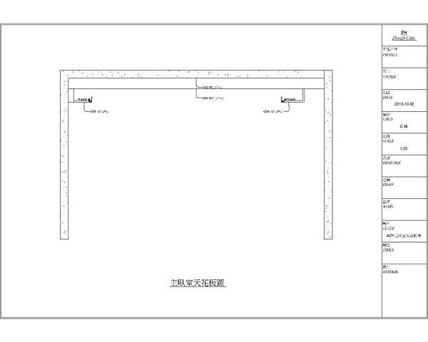 40坪主臥室天花板圖