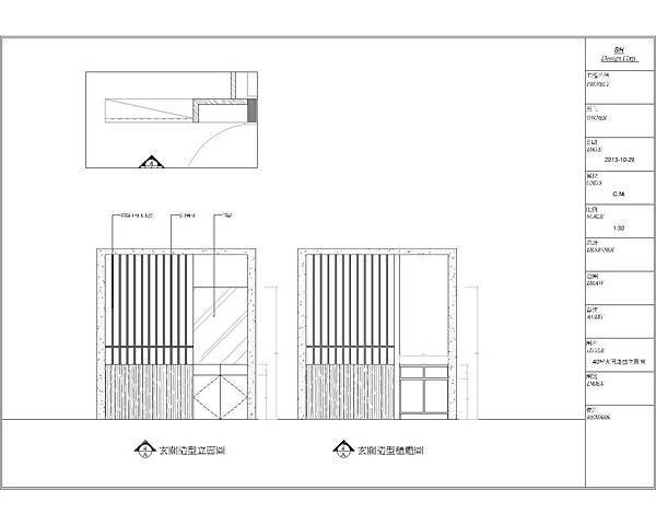 40坪玄關造型立面圖