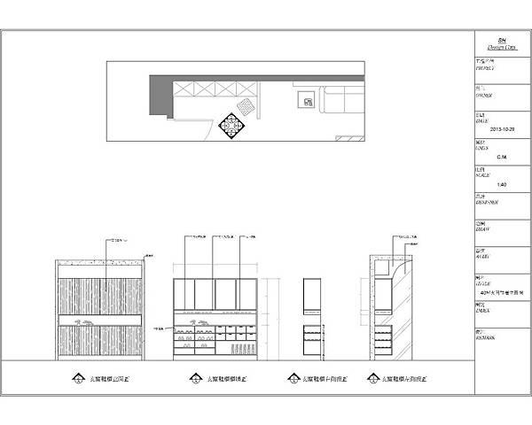 40坪玄關鞋櫃立面圖