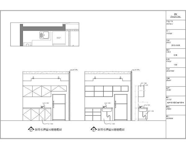 40坪廚房暨吊櫃立面圖(水槽區)