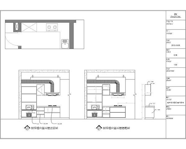 40坪廚房暨吊櫃立面圖(爐台區)