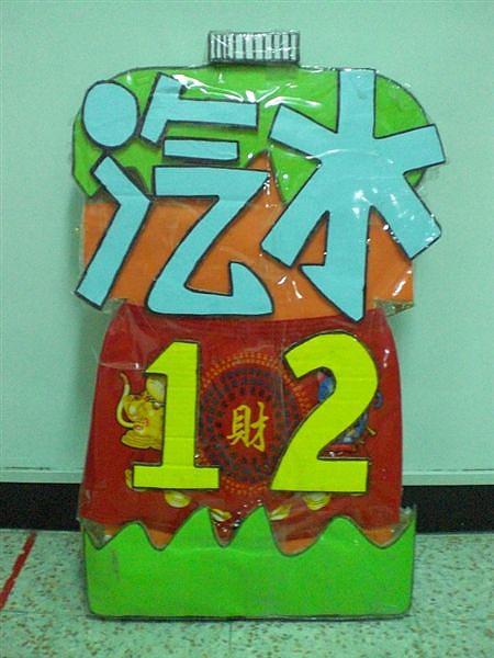 CIMG1757.JPG