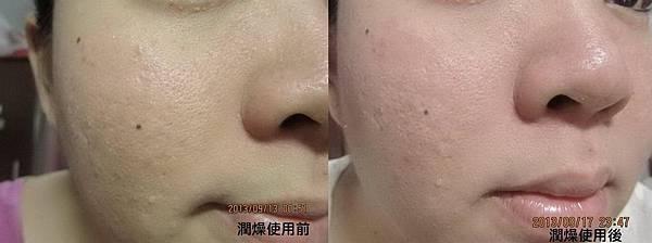 左化妝水1-1.jpg
