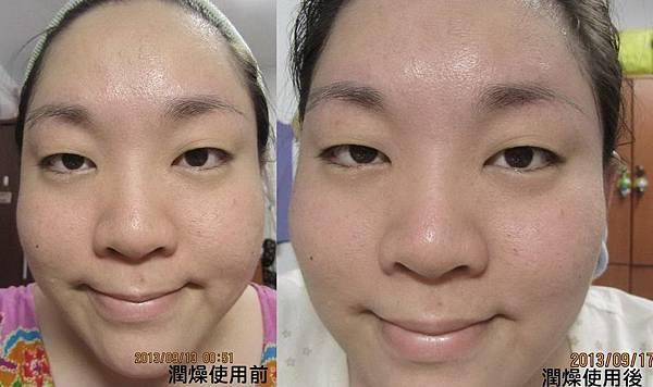 正化妝水1-1.jpg
