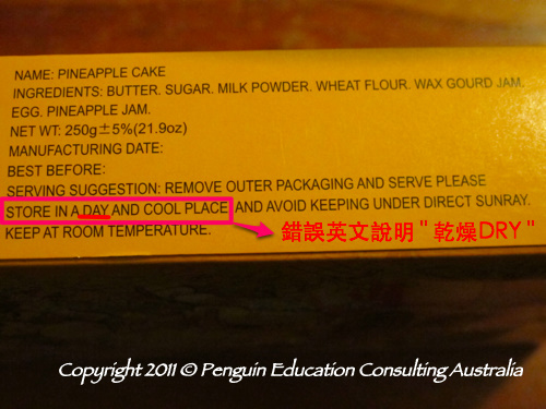 Pineapple Cake Mistake