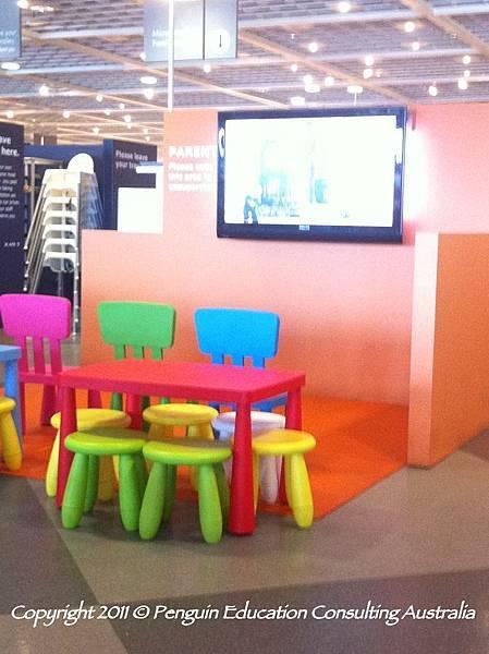 IKEA Perth 5.JPG
