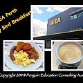 IKEA Perth.jpg