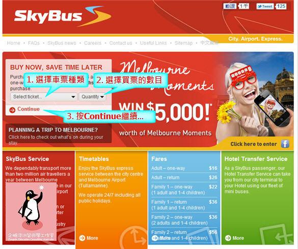 Skybus 1.jpg