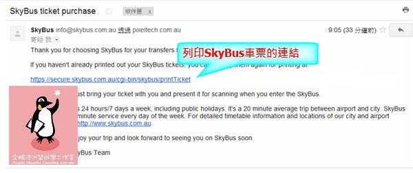 Skybus 6.jpg