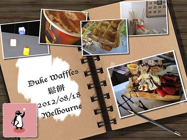 Duke Waffles 20120818 Cover