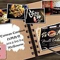 Taiwan Canteen-Cover