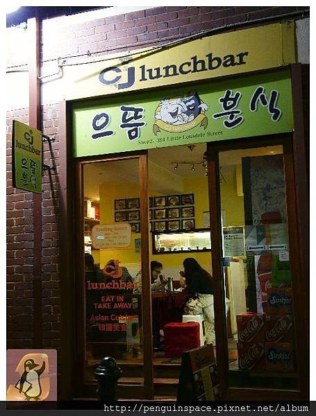 CJ Lunch Bar (1)