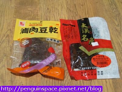 台灣貨在澳洲20110111