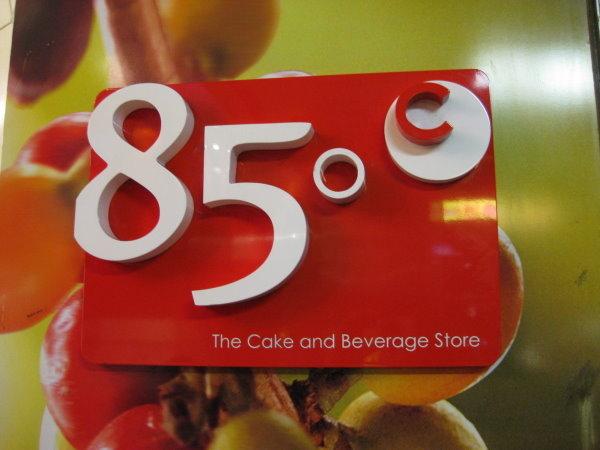 雪梨-85度C