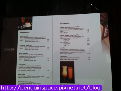 墨爾本Chokolait巧克力店 20110110 (11).jpg