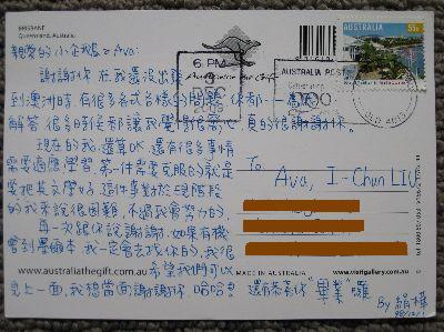 明信片-絹華 2.jpg