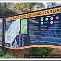 Kings Park - West Perth 20110510 (1).jpg