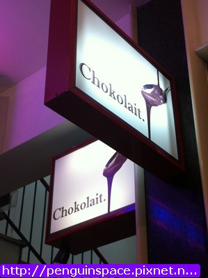 墨爾本Chokolait巧克力店 20110110 (1).jpg