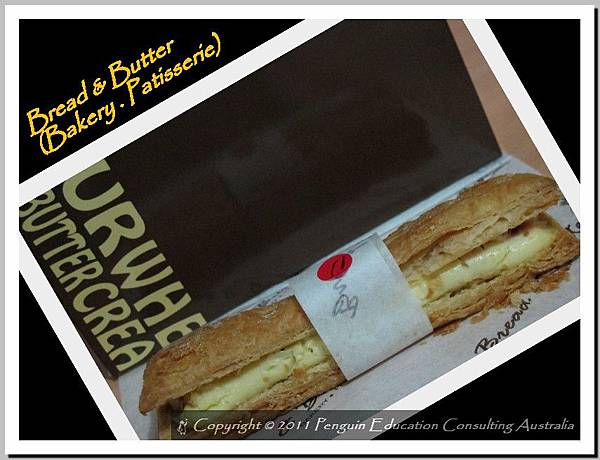 墨爾本Bread & Butter (Bakery . Patisserie)