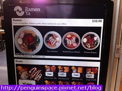 墨爾本日本料理 - Ramen Ya 20101209