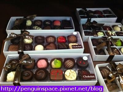墨爾本Chokolait巧克力店 20110110 (13).jpg