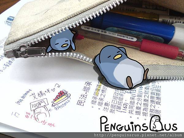 note_taking拷貝.jpg