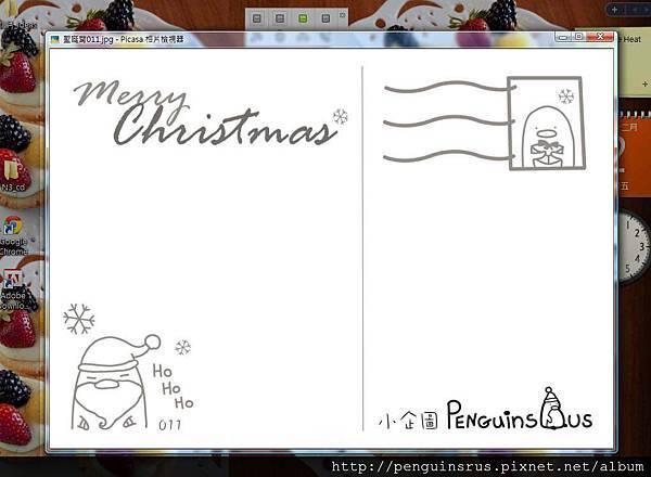 聖誕版背面.jpg