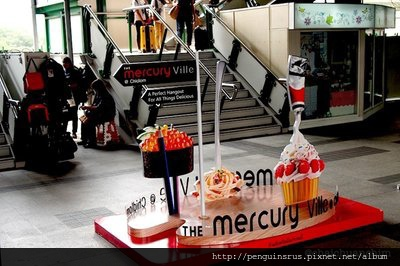 mercury_ville