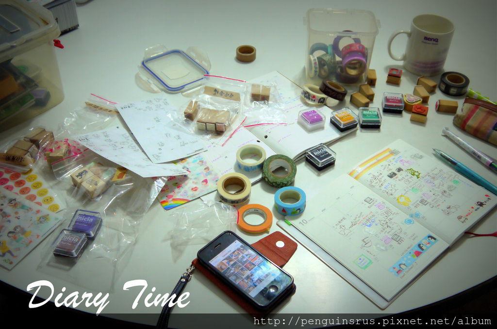 diarytime.jpg