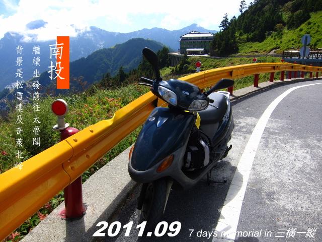 IMG_3592.jpg