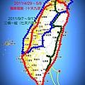 環島地圖2
