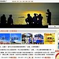 2013-05-27 部落格人氣突破25萬