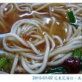 玉里麵.四神湯06.jpg