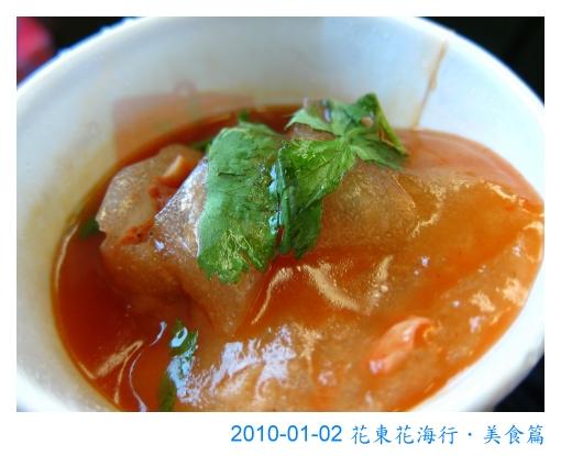 關山肉圓03.jpg