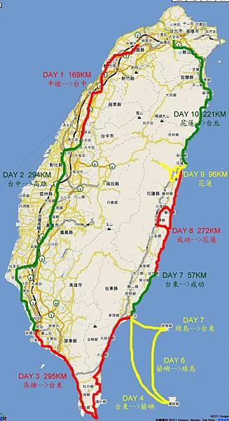 環島地圖.jpg