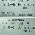 IMG_6730.jpg