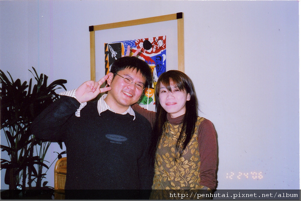 2006 in 台北