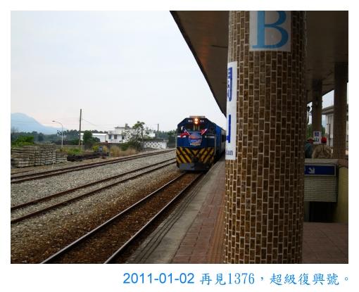 IMG_4045.jpg