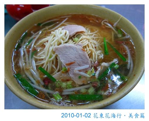 玉里麵.四神湯05.jpg