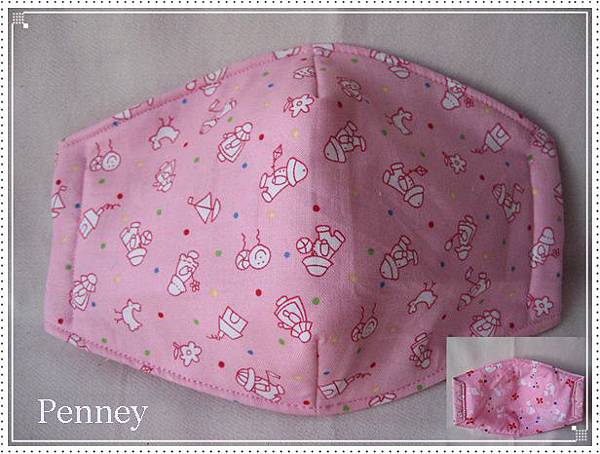 L377 110506 粉紅小蘇口罩.jpg