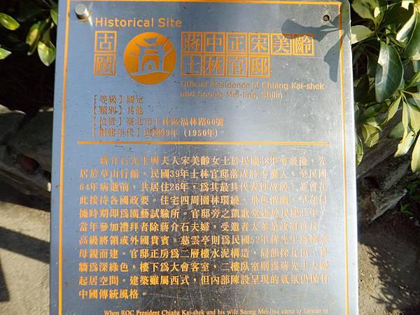 DSCF9621.JPG