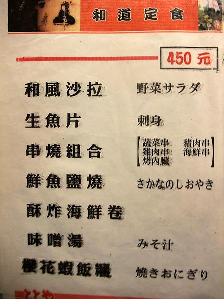 DSCF2766.JPG
