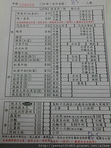 DSCI1518.JPG